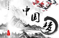 海归政策_创业征途_海归杂文-中英网UKER.net