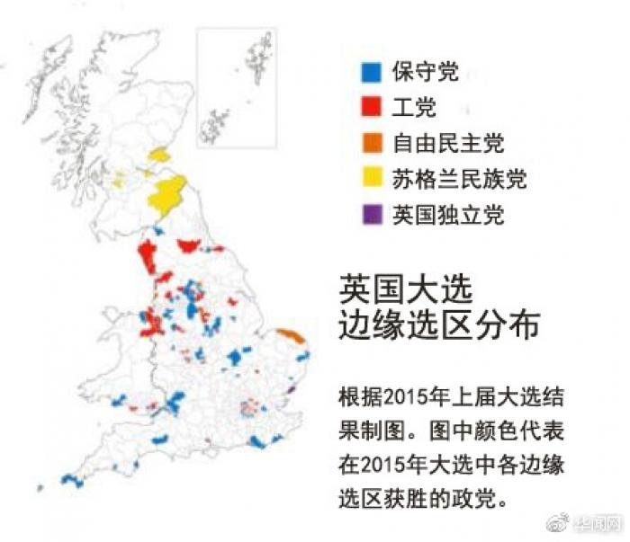 围观2017年英国大选 图解几大关键时间点(图)